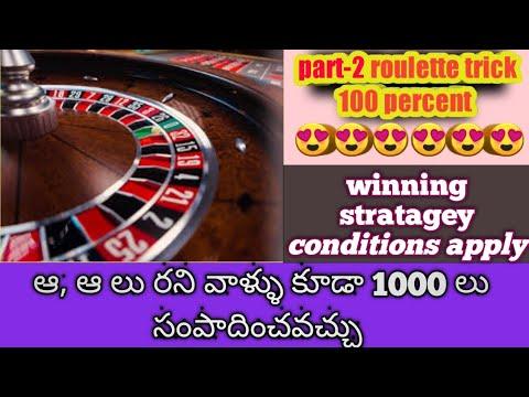 How to play casino  Roulette stratagey # roulette #casino royale ! casino telugu #jayanthinfo 2020